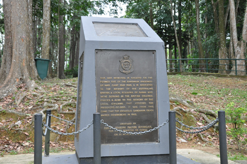 You are browsing images from the article: Sandakan Memorial Park